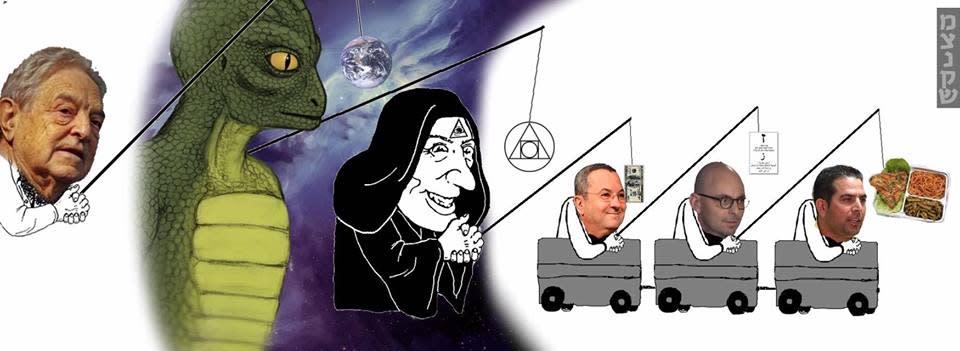 Meme used by Yair Netanyahu (credit: Facebook)