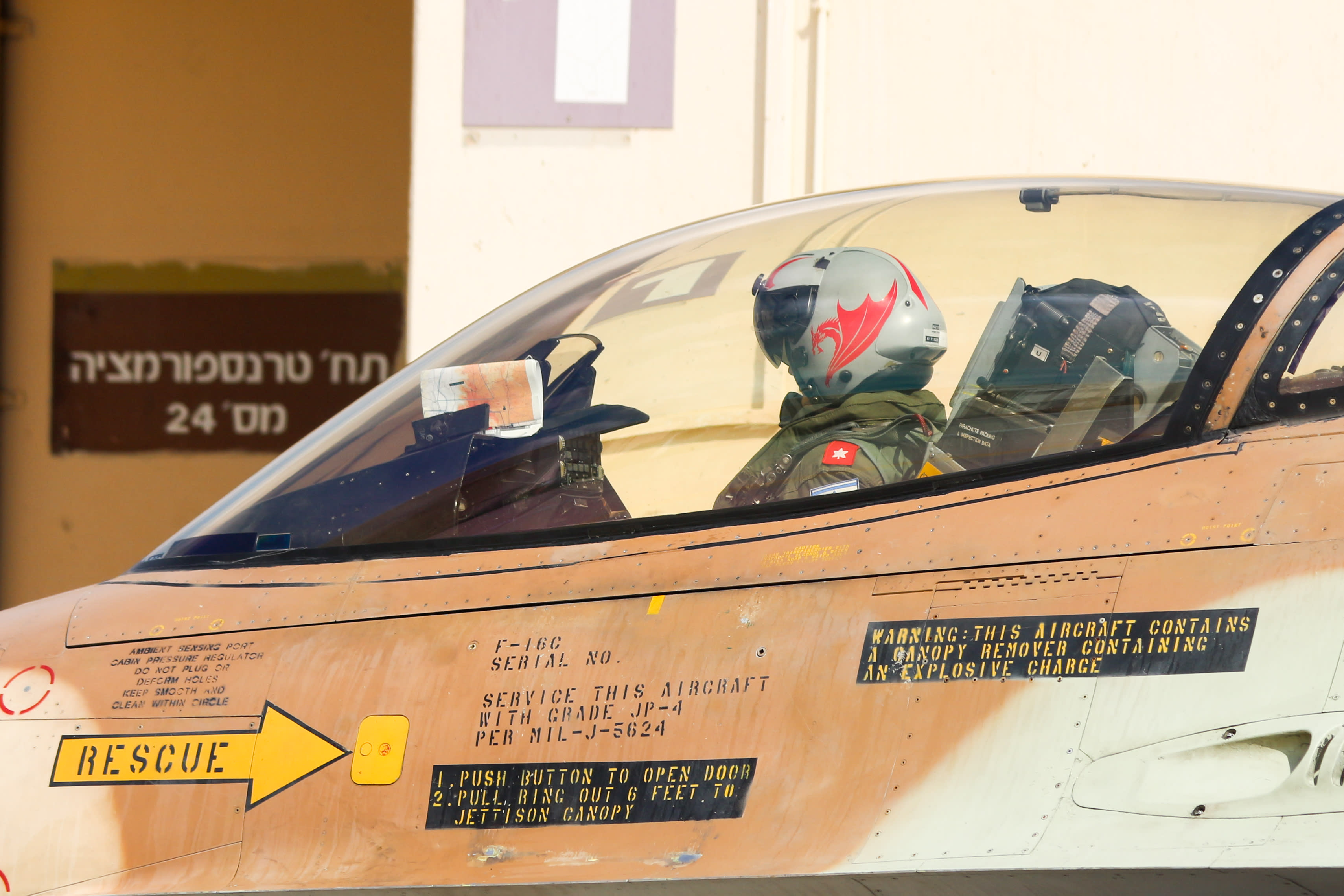 A pilot in the Israel Air Force gets ready for take off (ANNA AHRONHEIM)