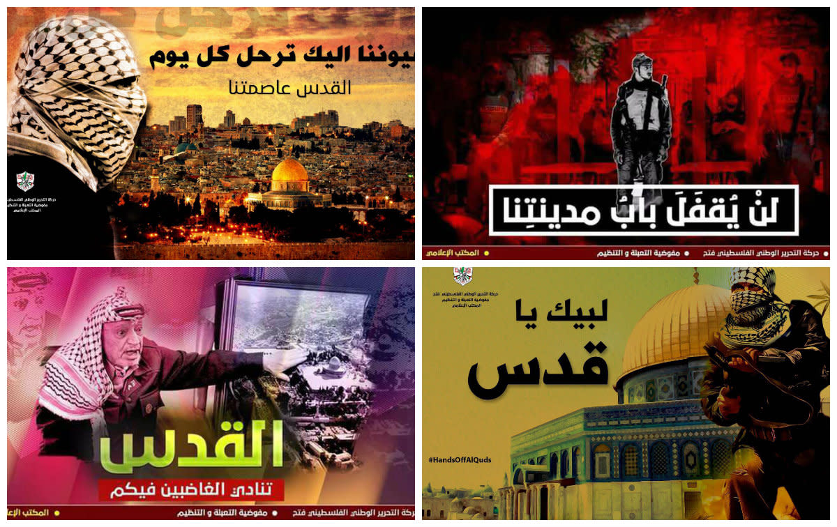 Posters on Arab social media calling for a Palestinian day of rage