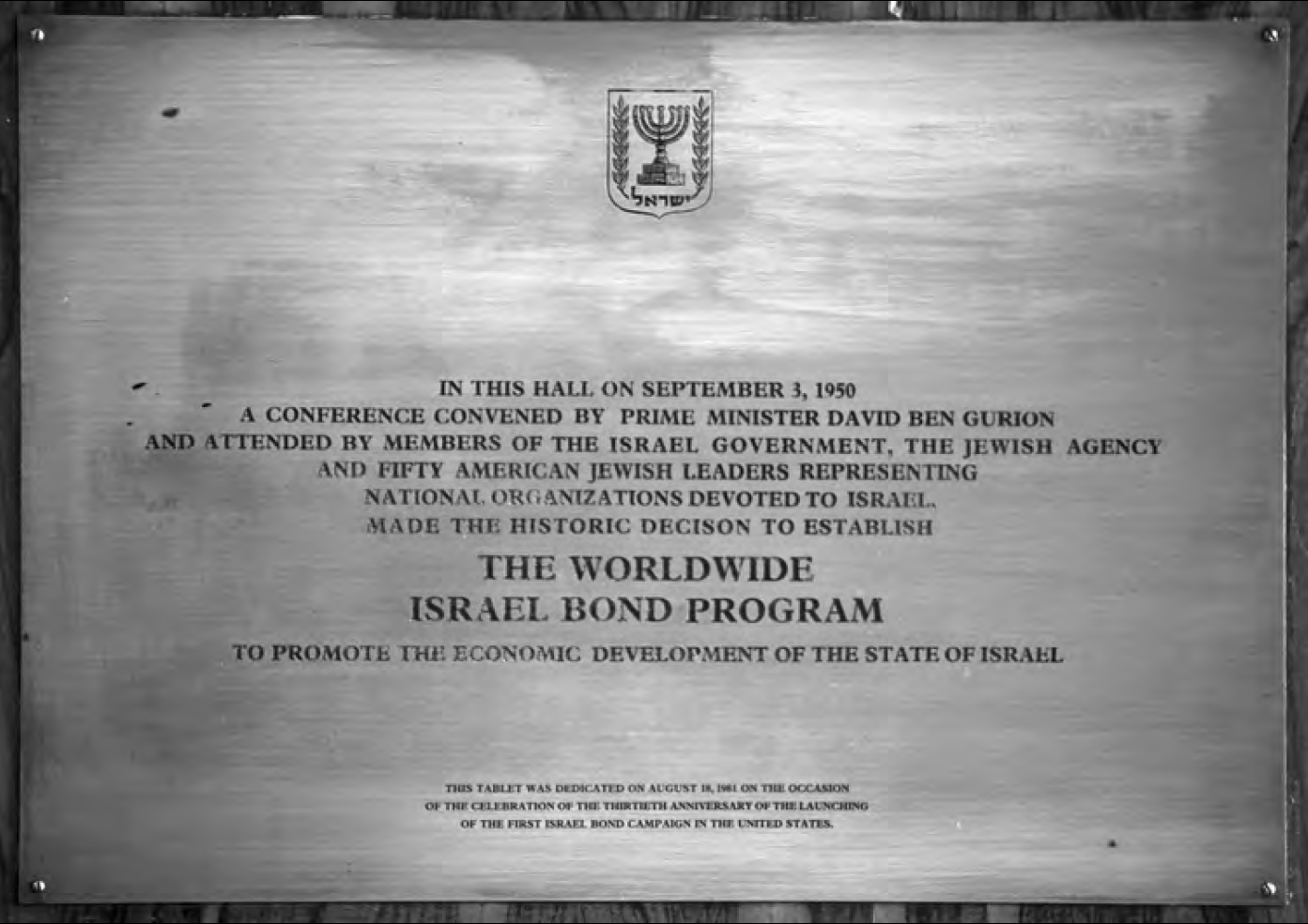 A commemorative plaque displayed in Jerusalem's King David Hotel marks the site of the inaugural conference led by former Prime Minister David Ben-Gurion in September 1950, which resulted in the founding of Israel Bonds, a $40 billion success story spanning over 60 years