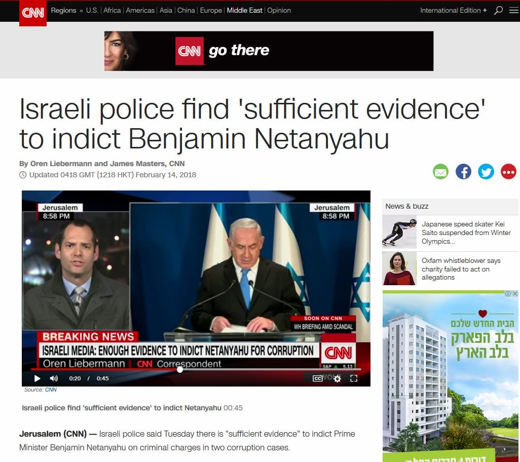 The CNN reporting on recommended indictment of PM Benjamin Netanyahu (WWW.EDITION.CNN.COM/SCREENSHOT)