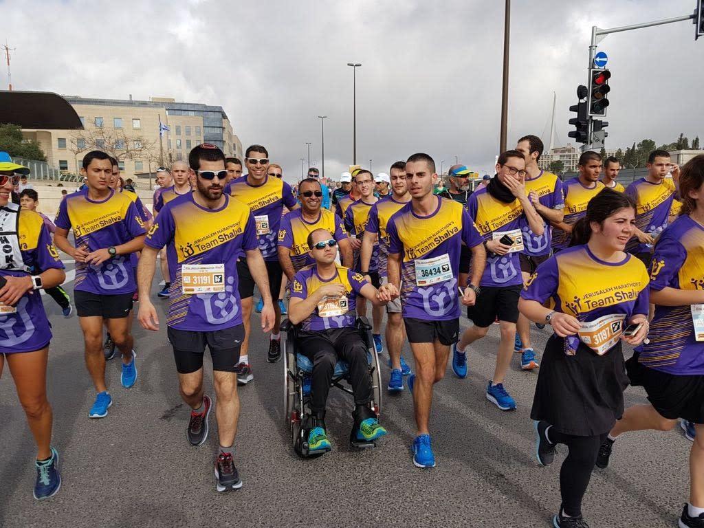 Team Shalva participates in the Jerusalem Marathon, March 2018 (SHALVA)