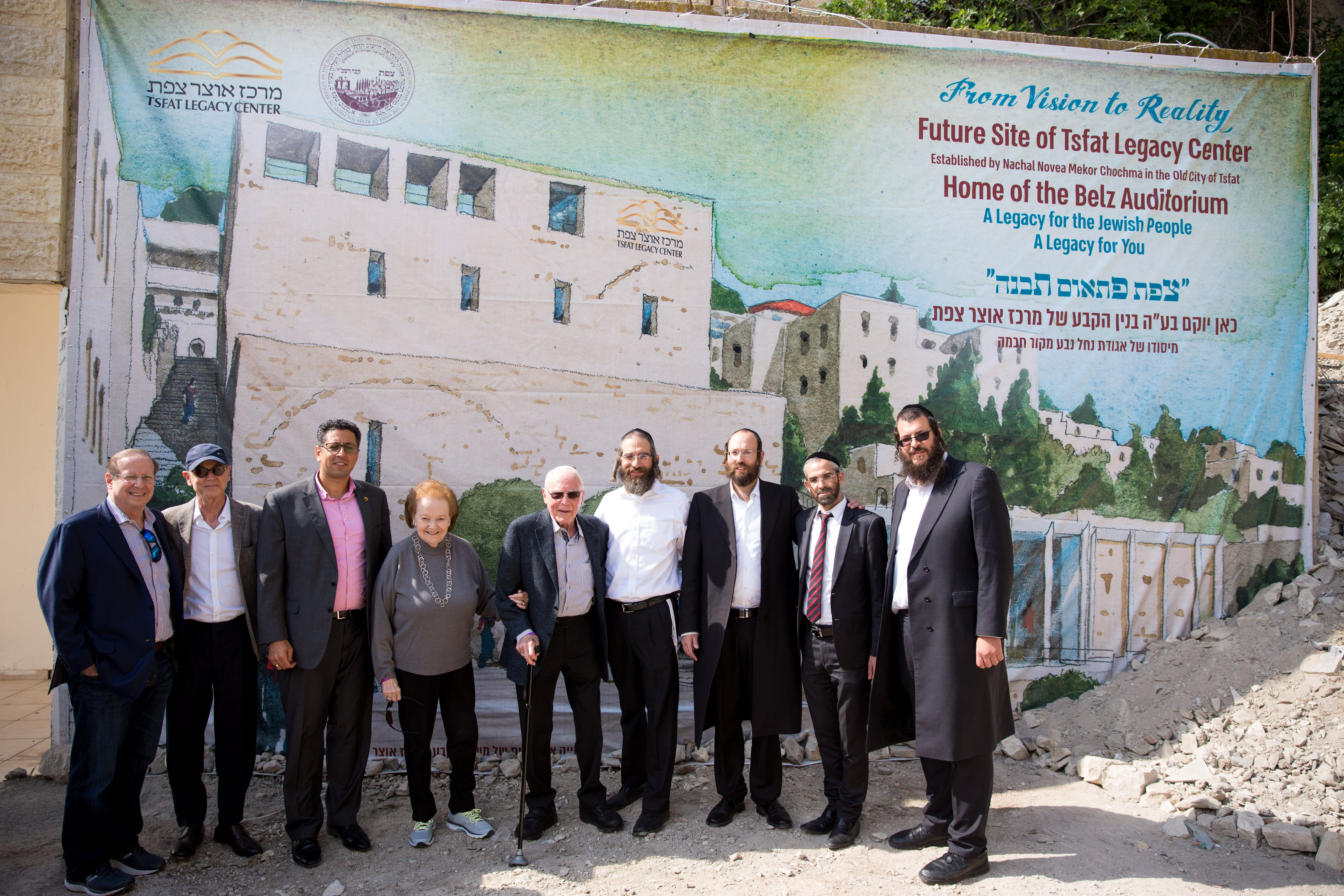 Mr. and Mrs. Jack Belz, Founding Supporters; Ilan Shohat, Safed Mayor and Simcha Mirvis, Director at the legacy center dedication in Safed (NOAM DEHAN).