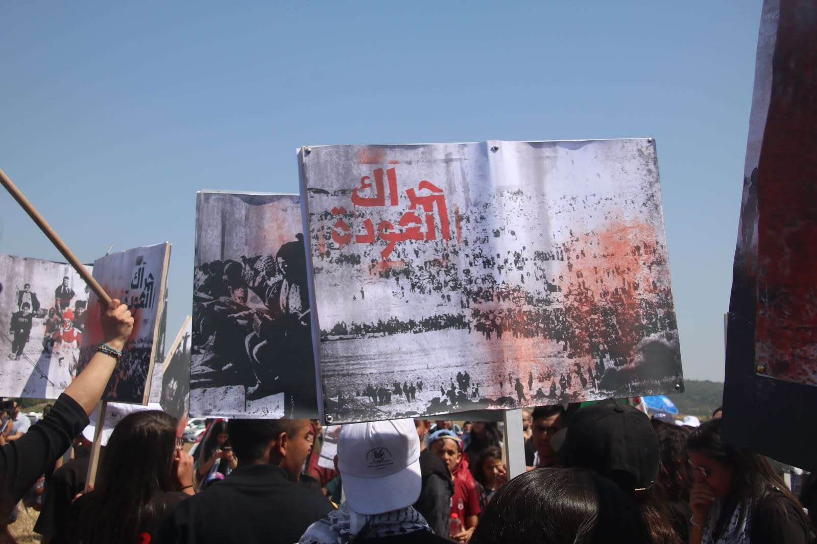 Dozens protest for Palestinian right of return on Israel's Independence Day (YAHIA AMAL JABARIN/TPS)