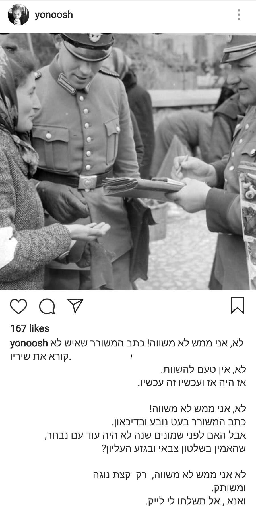 A post on social media by songwriter Yehonatan Geffen comparing the Israeli government to Nazi Germany. (INSTAGRAM SCREENSHOT)