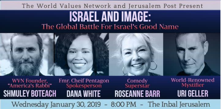 Roseanne Barr event flyer