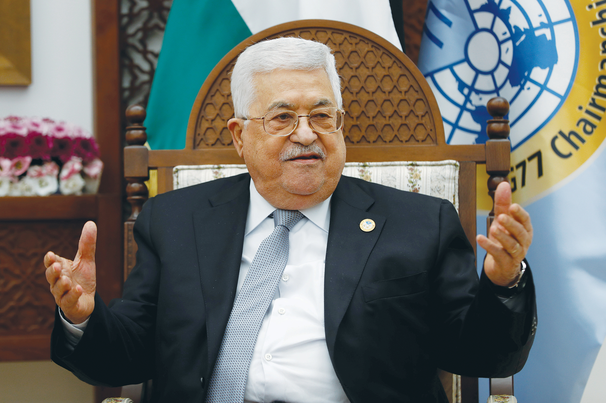 Netherlands cuts aid to Palestinian Authority over terrorist salaries