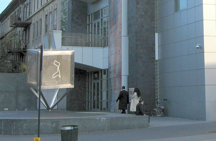 The Jewish Children's Museum in Brooklyn, New York (photo credit: Wikimedia Commons)