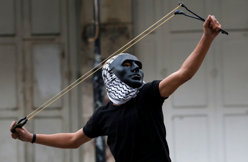 https://www.jpost.com/Israel-News/Palestinians-declare-day-of-rage-against-US-Israel-608875