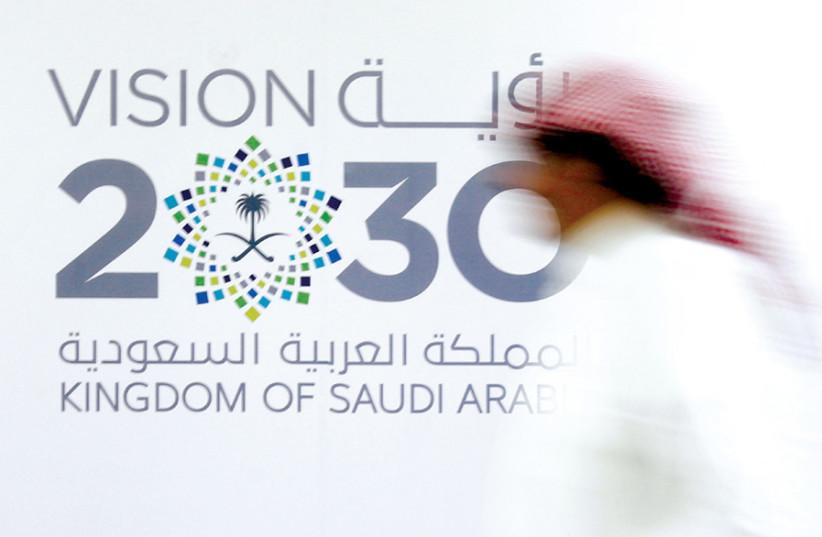 Riyadh offers citizenship to non-Saudi talents - Jerusalem Post