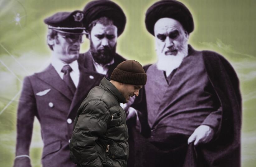 Iran arrests group planning unrest at Tehran universities - Middle East - Jerusalem Post