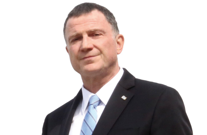 Yuli Edelstein awarded medal honoring 100th anniversary of Third Aliyah - Israel News - Jerusalem Post