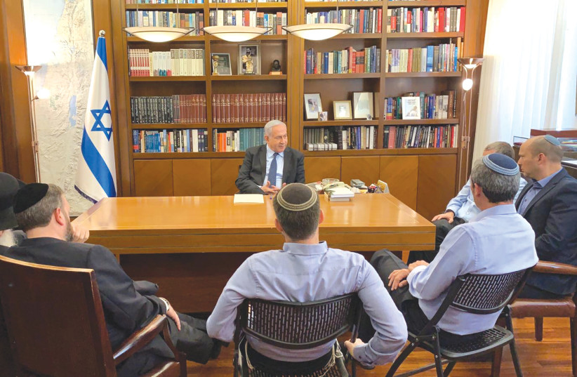 Netanyahu's right-wing bloc vows yet again to stay together