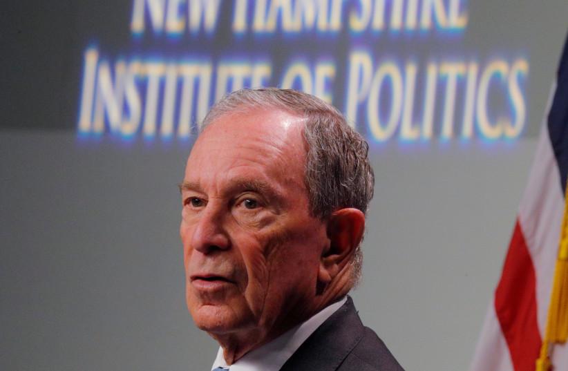 L'ancien maire de la ville de New York et possiblement candidat démocrate à la présidentielle 2020, Michael Bloomberg, s'exprimera à l'Institut de politique du Saint Anselm College de Manchester, dans le New Hampshire, aux États-Unis, le 29 janvier 2019. (crédit photo: BRIAN SNYDER / REUTERS)