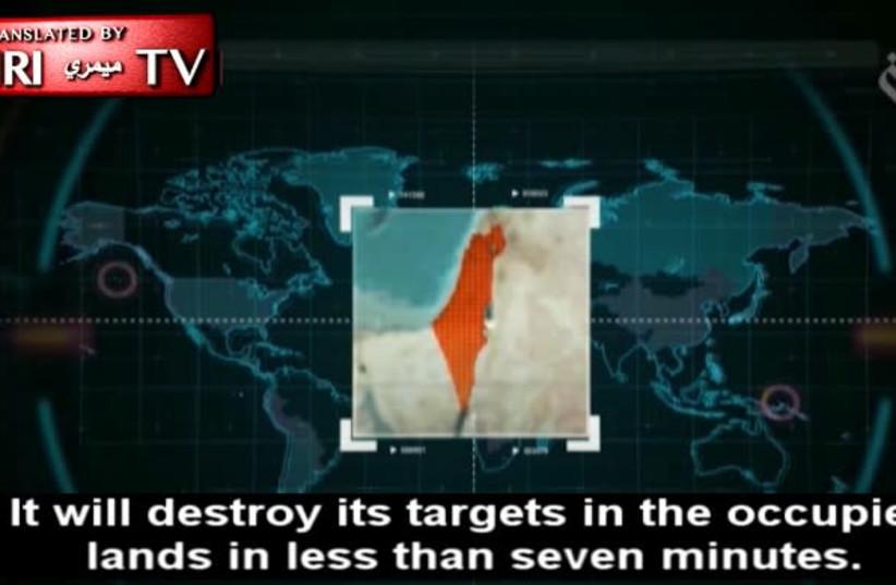 """A TV do Irã diz que seu míssil Sejjil """"destruirá seus alvos nas terras ocupadas [Israel] em menos de sete minutos"""" (crédito da foto: MEMRI)"""