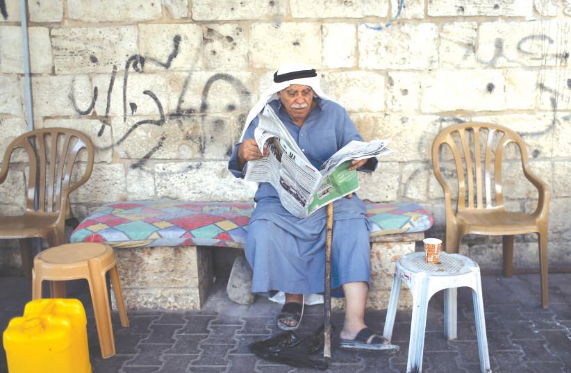 Palestinians edge toward elections - Jerusalem Post