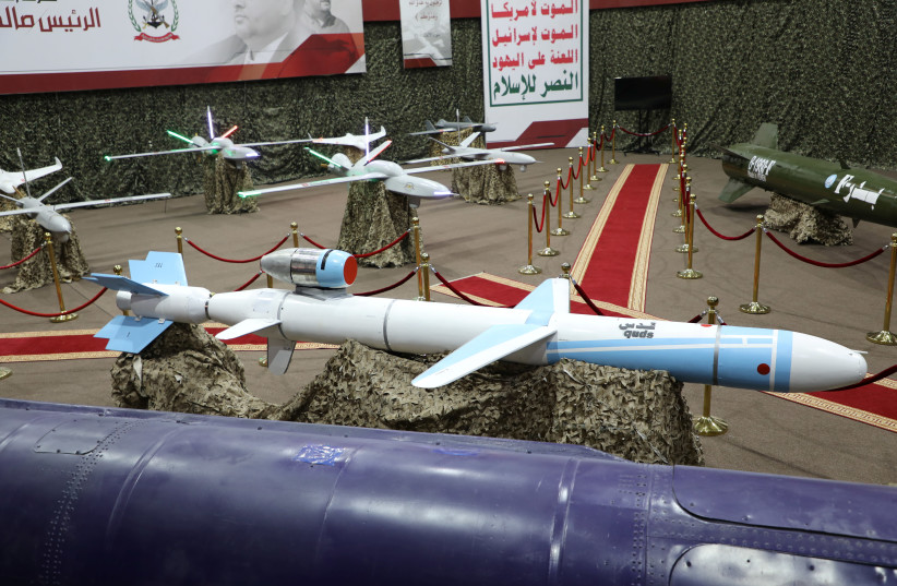 Missiles and drone aircrafts are seen on display at an exhibition at an unidentified location in Yemen in this undated handout photo released by the Houthi Media Office (photo credit: HOUTHI MEDIA OFFICE/HANDOUT VIA REUTERS)