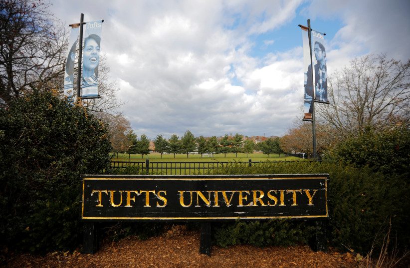 Tufts University to remove Sackler name from buildings and programs - Jerusalem Post