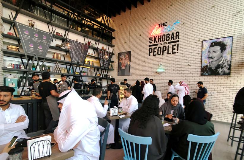 Saudi Arabia ends gender-segregated entrances for restaurants - Jerusalem Post