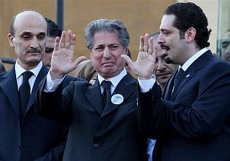 Amin Gemayel: We can't afford civil war