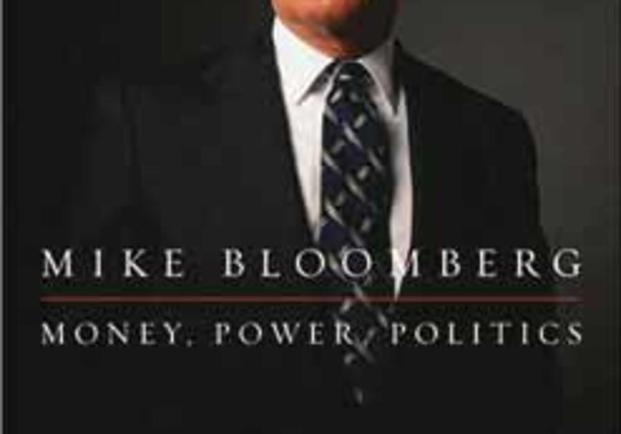 bloomberg book 248 88