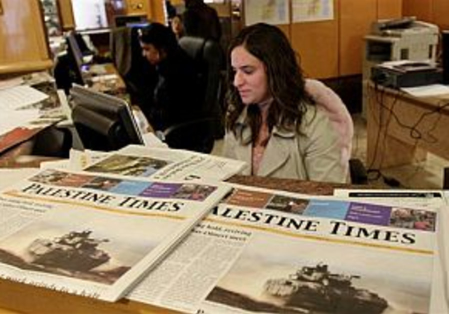 Palestinians start daily English paper
