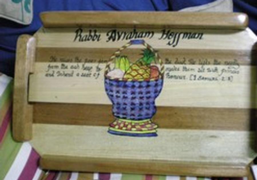 ugandan bowl 248 88