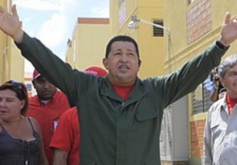 Chavez waves 248.88