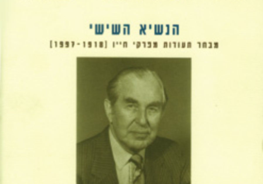 herzog book cover 248.88