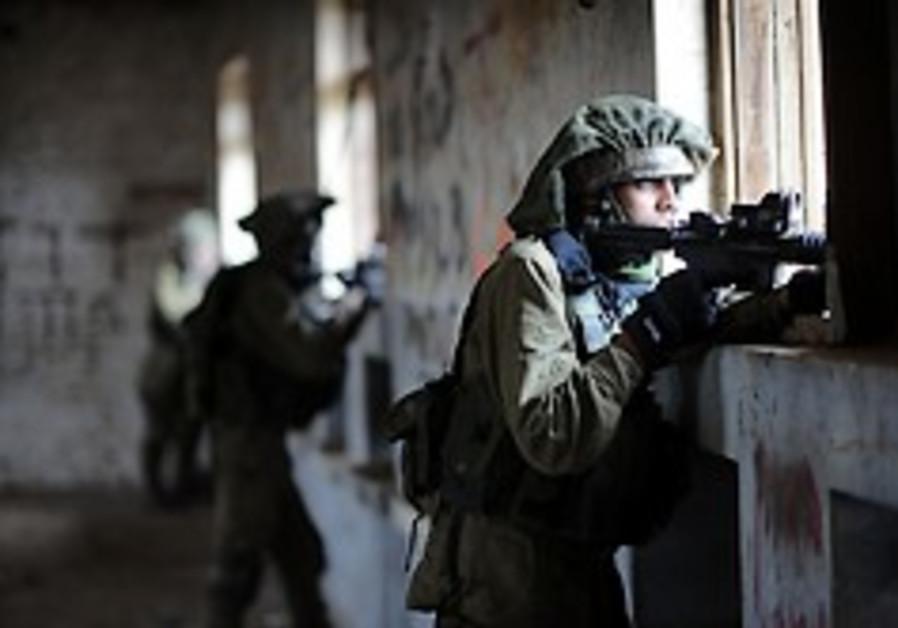 IDF urban combat 248.88