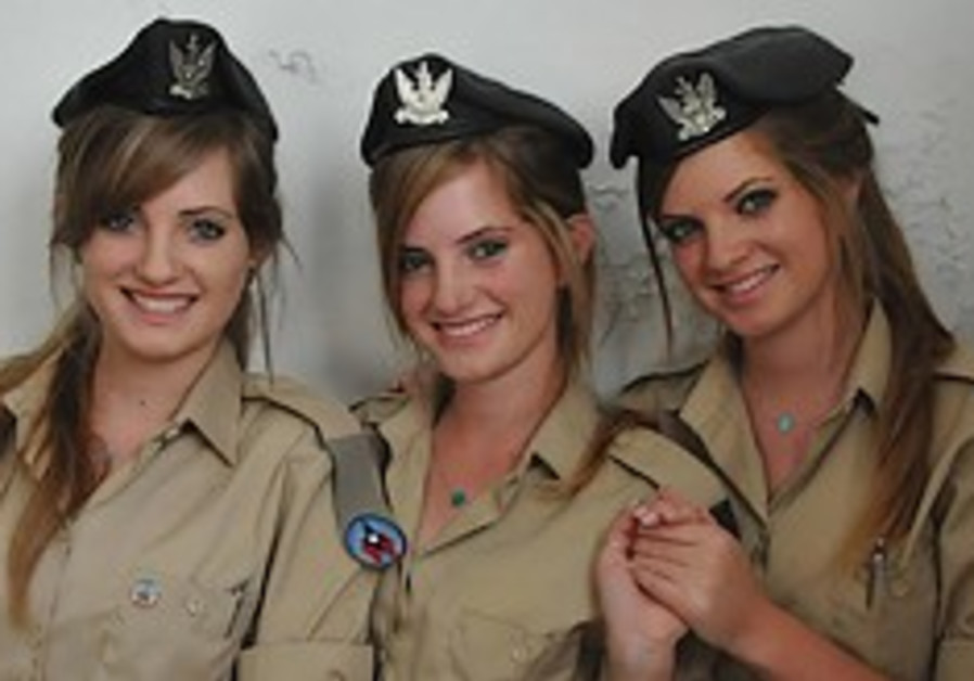 dad would be proud orbaum triplets serving in iaf features