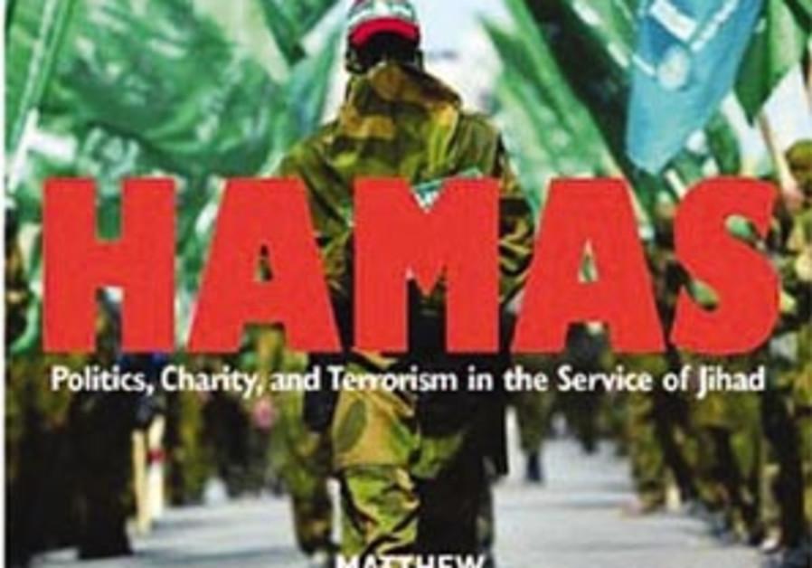 hamas 1 book 88 298
