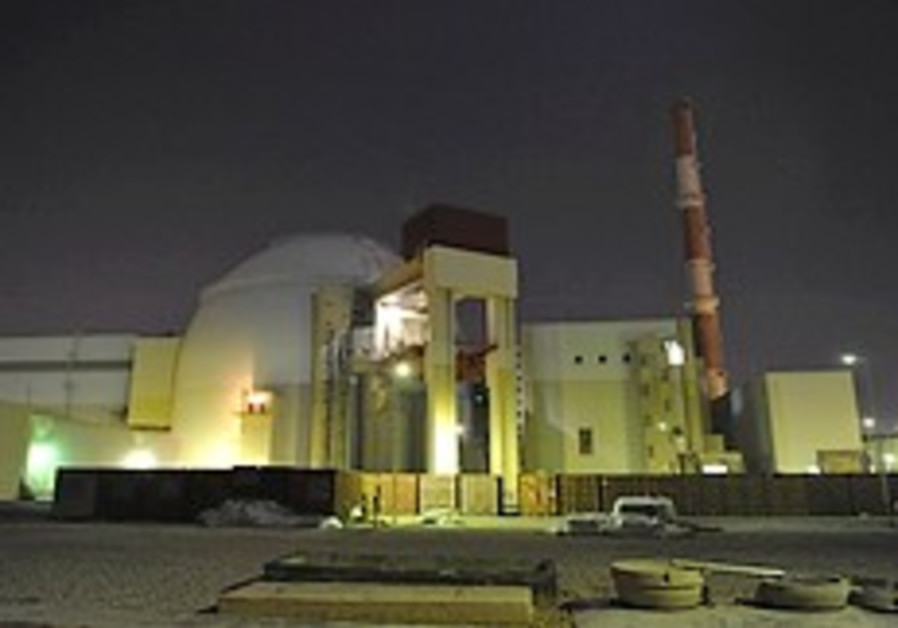 Bushehr 248.88