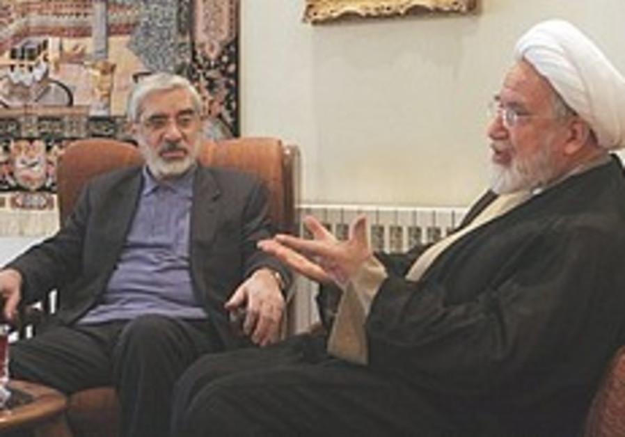 Karroubi Mousavi 248.88