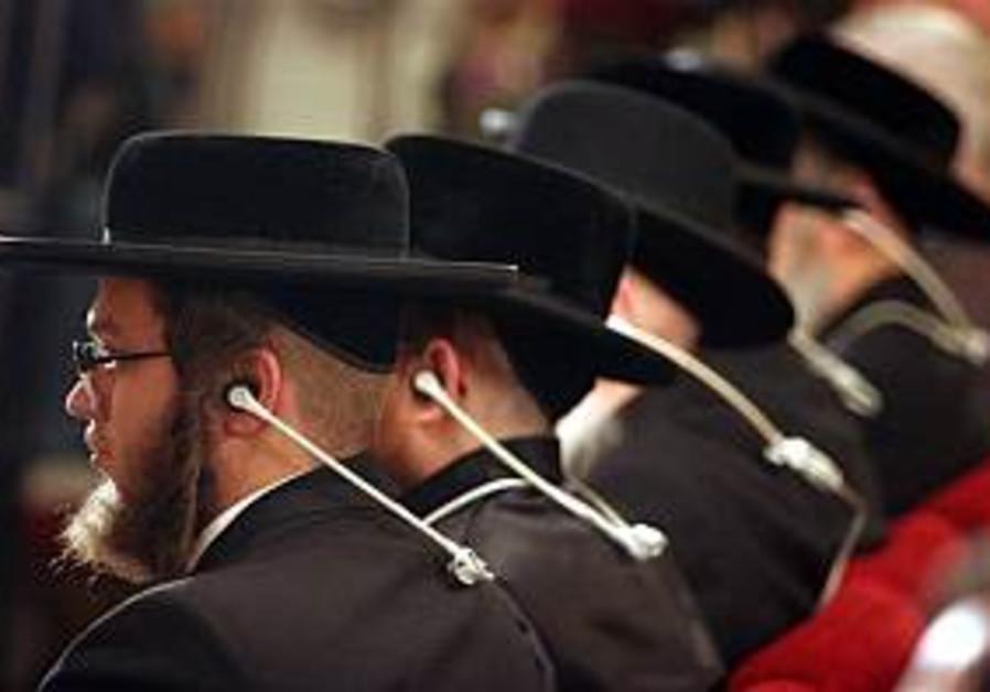 Israel slams Iran Holocaust conference