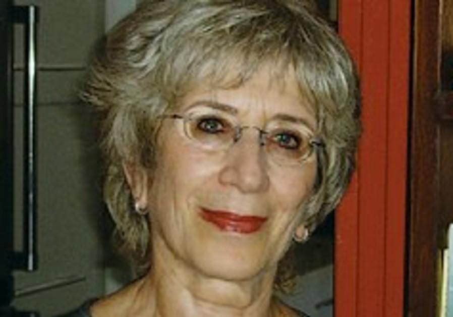 Prof. Zifa Galili 248.88