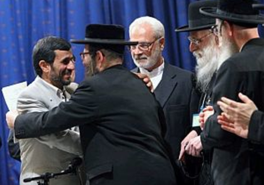 ahmadinejad and haredi jews at holocaust conferenc