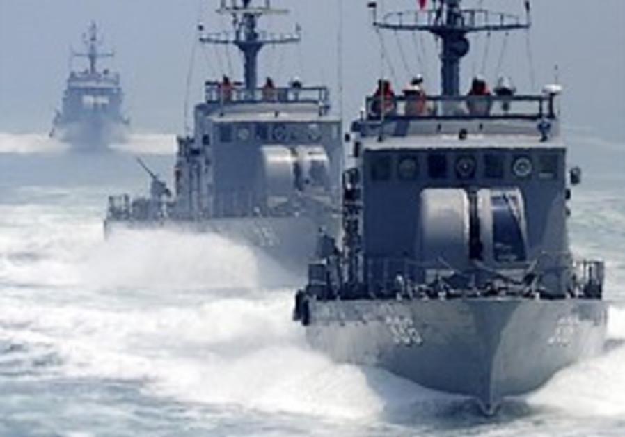 south korea navy ship 248 88