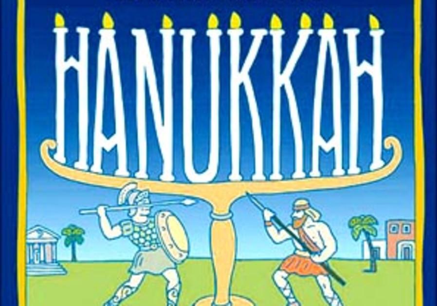hanukka book 88 298