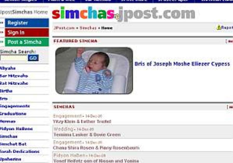 Share your simcha on JPost.com