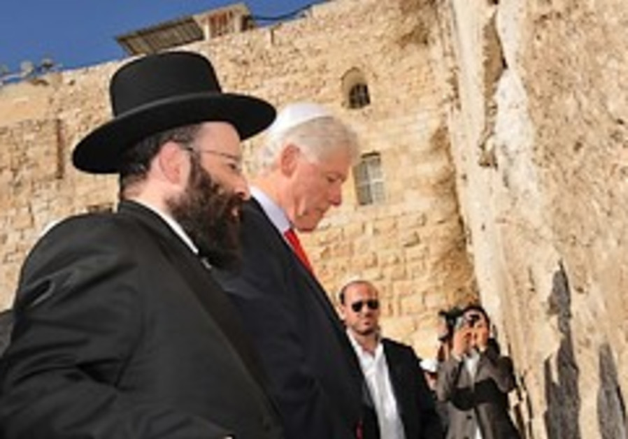 bill clinton kotel western wall 248.88