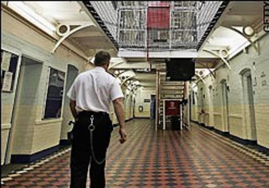 UK Prison 248x88 AP