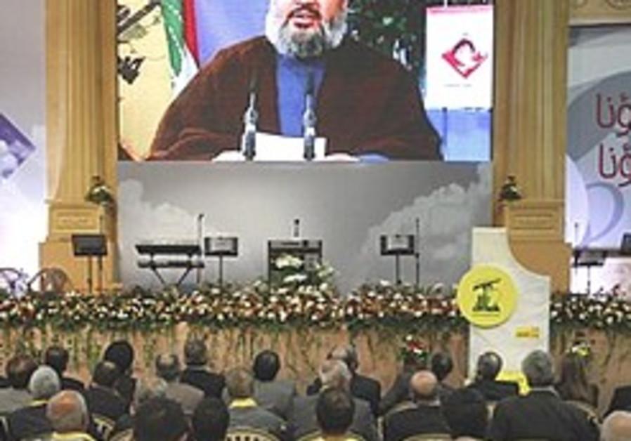Nasrallah video link 248.88