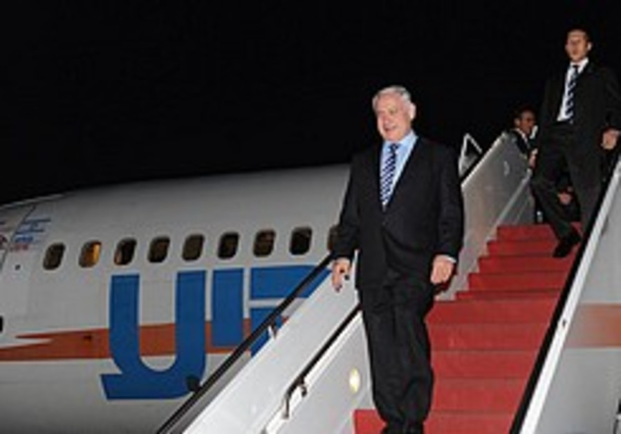netanyahu lands in DC 248 88