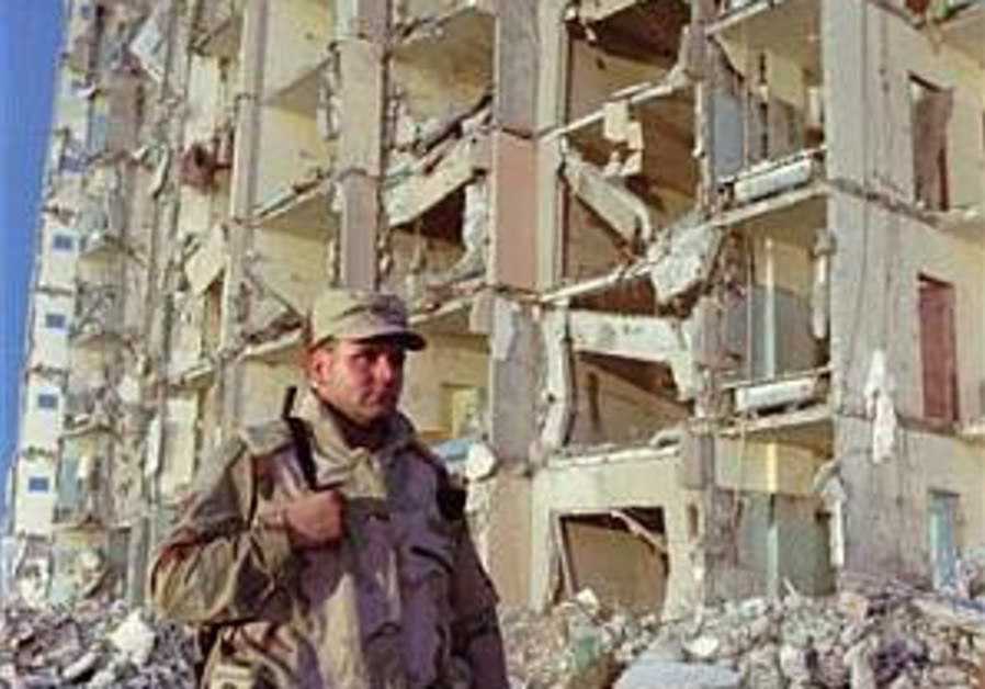 khobar towers terror attack 298