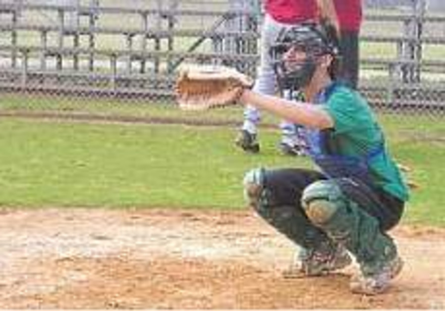 Games We Play - Softball: Rehovot takes holiday tournament