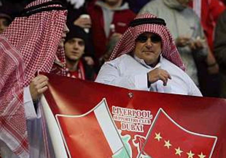 Soccer scores in Islamic world despite fatwa