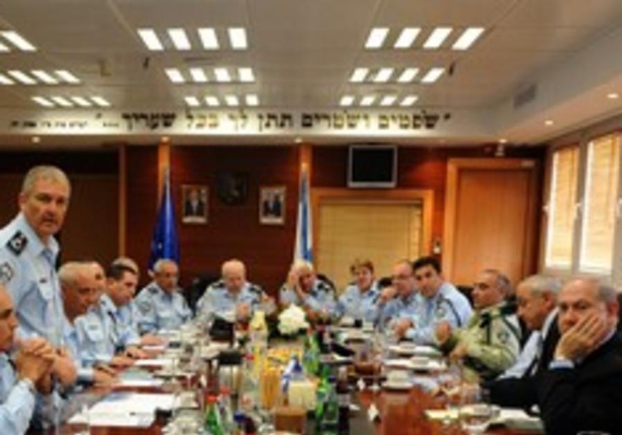 netanyahu at police hq 248.88