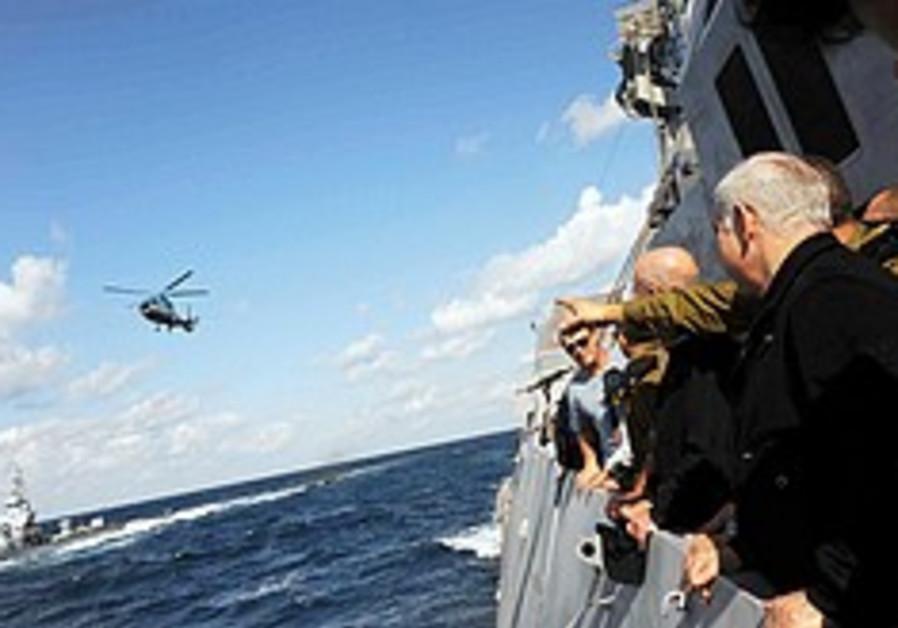 netanyahu navy tour 248 88 gpo