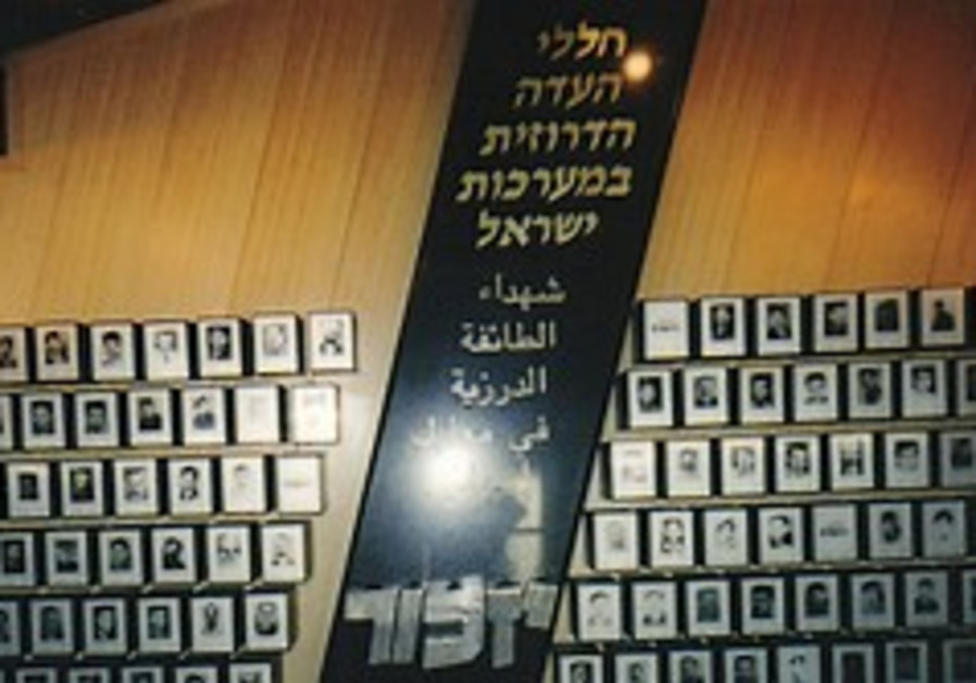 druze memorial 248.88